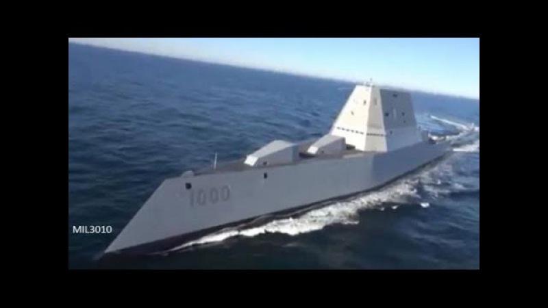 Стелс эсминец Zumwalt DDG 1000 / Превосходство ВМС США
