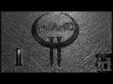 Quake II - Часть 1 - (что-то пошло не так...)