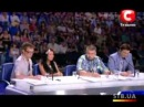The X factor Ukraine Season 2 Casting in Kharkov part 1