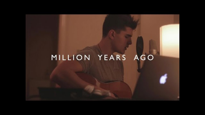 Adele - Million Years Ago (Cover by EMIR)