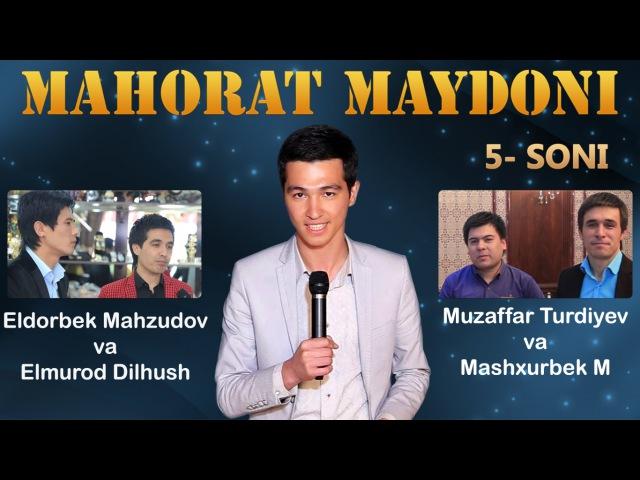 Mahorat maydoni (5-soni)   Махорат майдони (5-сони)