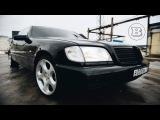 Тест-драйв от Давидыча. Mercedes-Benz S-Class W140 - Рубль Сорок #СвободуЭрику