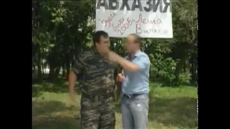 КВН.Нарты из Абхазии-О российско абхазской границе (2008)