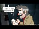 Gravity Falls комикс   Стенфорд,Диппер и упавшее НЛО!