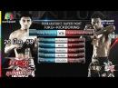 Буакав Банчамек vs. Конг Лингфенг20 มี.ค. 59 Full HD