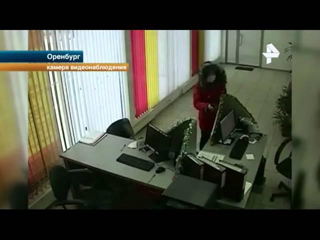 В Оренбурге стражи порядка поймали вооруженную налетчицу