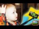 Лайфхаки с моноподом или Селфи-палка детям не игрушка! ХОРОШИЕ НОВОСТИ 6