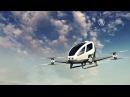 Первый пассажирский дрон показали на выставке CES 2016 новости
