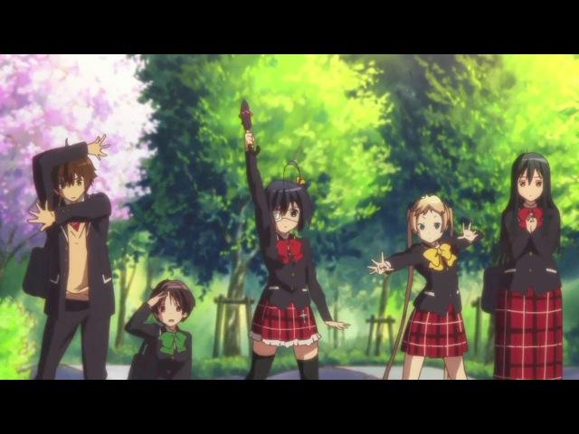 ᴴᴰ Chuunibyou demo Koi ga Shitai! 2 - Epic Hilarious Fight RAW