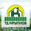 """Теплицы, поликарбонат, навесы от ТД """"КРУПНОВ"""""""