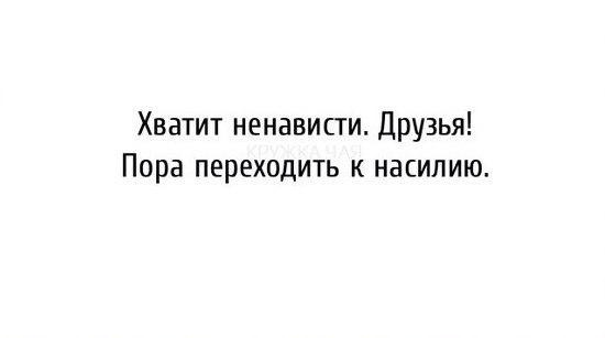 https://pp.vk.me/c630328/v630328118/49e02/7yJnWaL3sIw.jpg