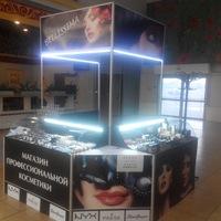 Магазины с косметикой в донецке