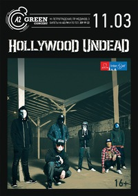 Hollywood Undead * 11.03 * A2 Green Сoncert