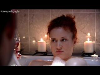 Татьяна Лянник голая в сериале Проснемся вместе? (2012) - Серия 10