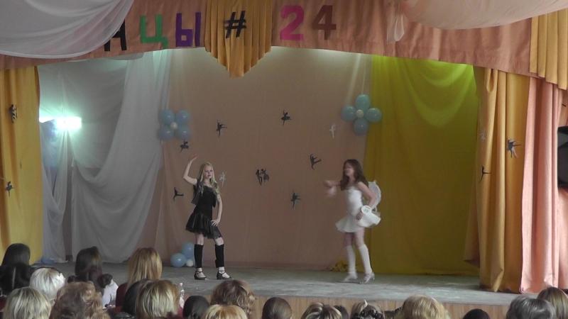 Конкурс танцев АНГЕЛ и ДЕМОН ШК № 24 Первое место среди 5 6 7 классов