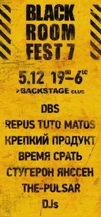 BLACK ROOM FEST 7 * 5/12 * СПБ