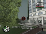 Grand Theft Auto: San Andreas проходження місія 58 останніи політ торено (тіпа speed run)