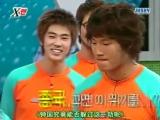 xman - Yunho Kim Jong Kook precious moment-