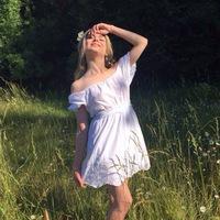 Алёна Залевская