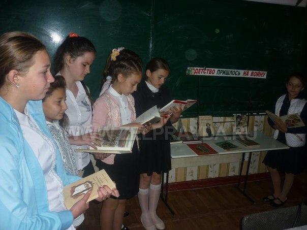 Школьники станицы Зеленчукской приняли участие в международной акции «Читаем детям о войне»