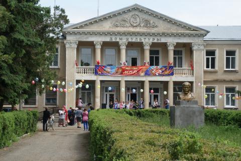 План мероприятий посвященных Дню Великой Победы в станице Кардоникской