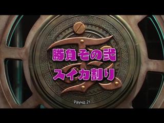 [FRT Sora] Go-Onger Webisode 02 [480p] [SUB]