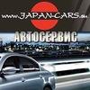 Japan-Cars.Su | Автосервис, Санкт-Петербург