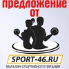 SARMs Прогормоны| ENVENOMPHARM| Москва / Курск
