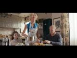 Фильм Завтрак у папы смотреть онлайн полностью 2016 Full HD скачать полный фильм