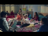 Чёрная любовь/ Kara Sevda - вырезка из 8 серии (Детский дом)