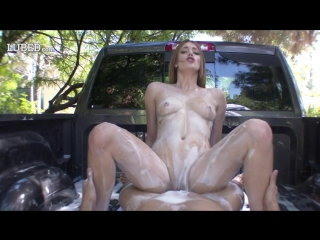 Blake Eden - Soapy Car Wash 18+ #Порно #Porn #Sex