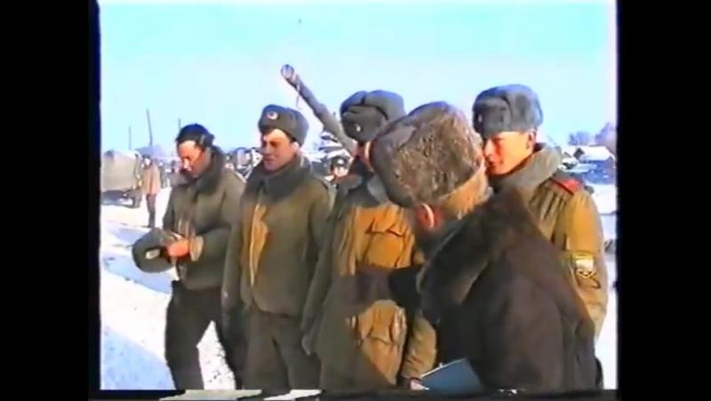 Отправка в Чечню и встреча 81 Самарского МСП на ст. Красный кряжок, 1995 год.