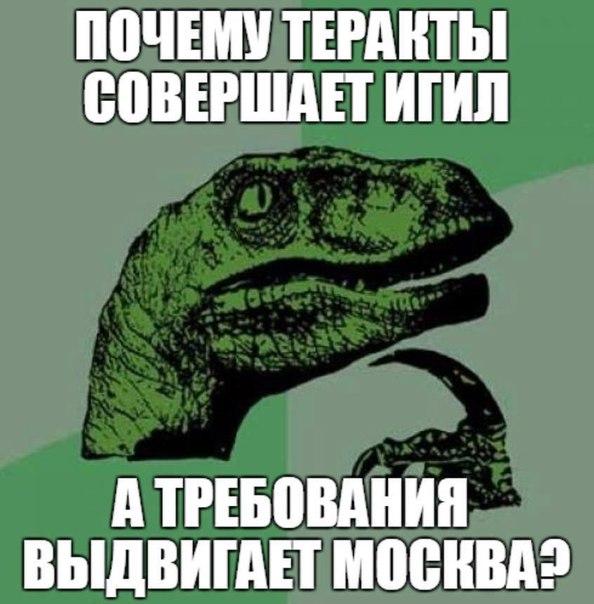 Авария на ТЭС в Счастье устранена: подача электроэнергии на Луганщине возобновлена, - Тука - Цензор.НЕТ 3840