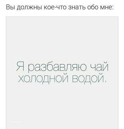 Фото №420876376 со страницы Коли Дмитриева