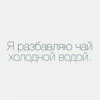 Коля Дмитриев