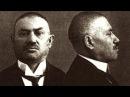Великий провокатор Евно Азеф в историческом и современном общественно полити