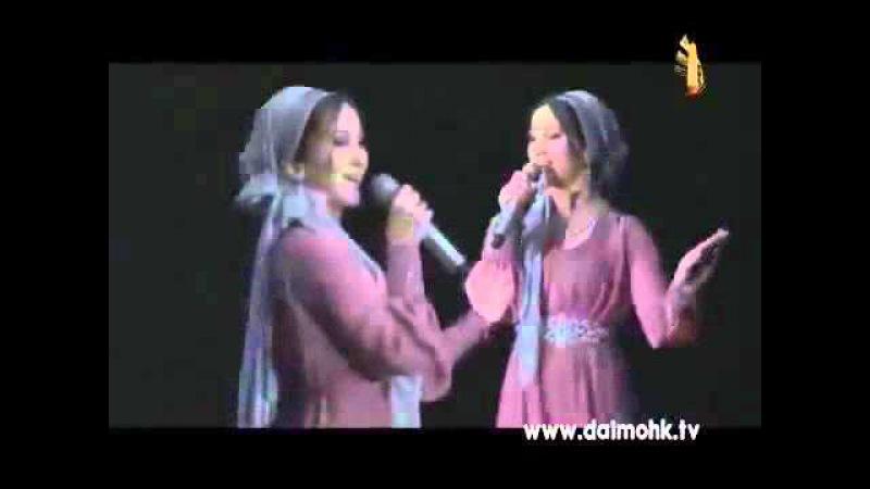 Чеченские Песни Суммая - Дагца къийсам