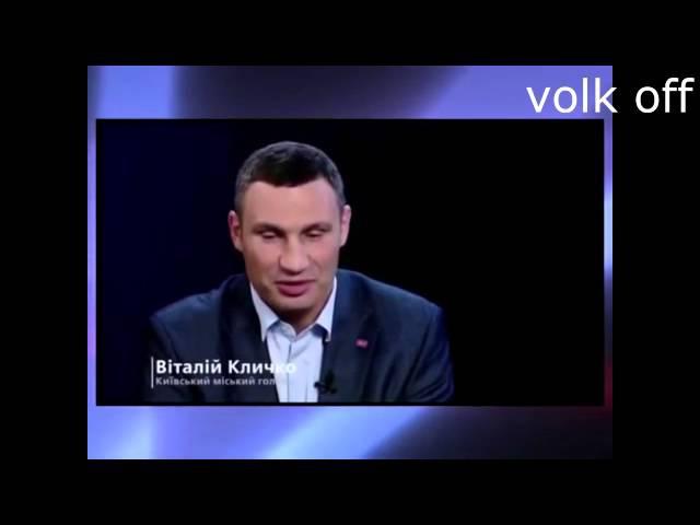 КЛИЧКО ВИТАЛЬКА ОПЯТЬ ЧУДИТ 04 01 2016 МОЛОДЕЦ ДЕРЖИТ ФОРМУ