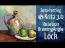 Krita 3.0 beta feature: Rotation Drawing Angle (Lock)