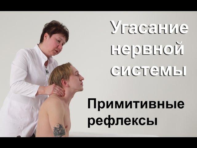КАК остановить старение нервной системы Васильева обьясняет