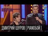 #Gennadich+ Дмитрий Шуров (Pianoбой) - Как написать саундтрек к фильму 95 Квартал.