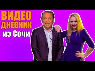 Сборная вузов ГУУ и МИСиС - видеодневник из Сочи (КАК ПОПАСТЬ В ВЫСШУЮ ЛИГУ?)