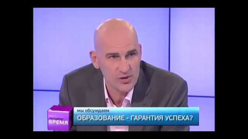 Почему отличники- неудачники по жизни?Радислав Гандапас