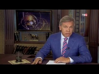 Постскриптум. Алексей Пушков 12_09_2015