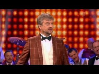 Угадай мелодию 14/09/2013,Дмитрий Борисов и Анатолий Лазарев и комментатор Антон Верницкий.