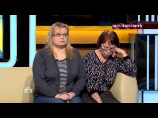 Говорим и показываем [08/02/2016, Звезду Интернета Олега-Анжелу зарезали