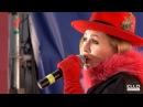 Ева Польна - Я тебя тоже нет (Je t'aime) HD (Live @ ELLO Festival