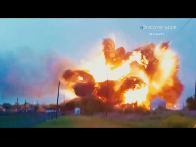 Discovery. Хаос в действии: кадры очевидцев (3 серия)