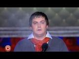 Андрей Аверин, Зураб Матуа и Дмитрий Сорокин -