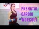 BodyFit By Amy - Prenatal Cardio Workout   Кардио-тренировка для беременных